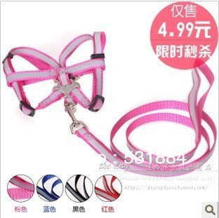 Free shipping  reinforcement luminous reflective nylon dog leash pet harness small dog harness dog rope chain