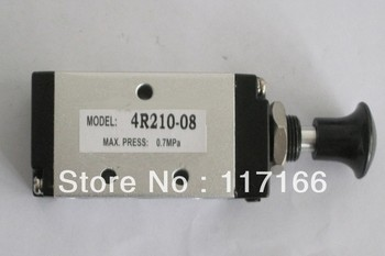 2 positions 5-way 4R Series manual pull valve ,4R210-06 G1/8 Hand Control Valve,Manual ,Aluminum alloy, Made In China