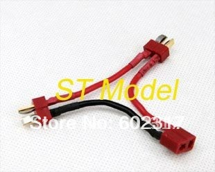 ST model T plugs plug Dean Series connection cables Battery Change over plug Toy kids(China (Mainland))