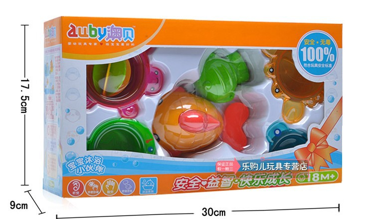 Baby sea bathing toys suit children paddle Children's bath dolls free shiping - Be Yourslef Trade Co.,Ltd store