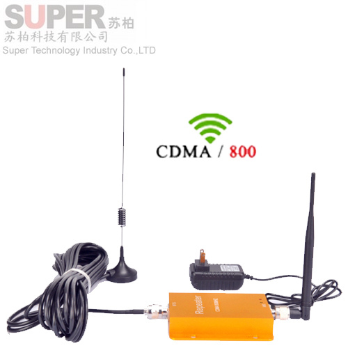w/ 10M cable antenna gain 60dbi CDMA repeater 800Mhz signal booster cdma booster repeater,cdma amplifier phone signal booster