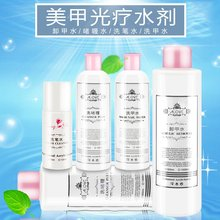 Manicure cleansing gel pen washing water washing a resurrection of the water bottles of 500ml/1000ml phototherapy(China (Mainland))