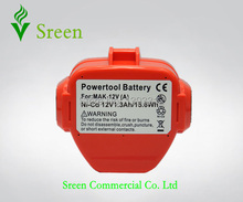1300mAh 12V NI-CD Power Tool Rechargeable Battery Packs Replacement Makita 1200 1201 1201A 1222 1220 1233SA 1235 192681-5 - Sreen Commercial store