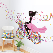 Buy DIY Wall Decor Dancing Girl Art Wall Stickers Kids Rooms Home Decor Bedroom Living Room Wall Decoration Wall Decals Poster for $6.19 in AliExpress store