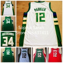 New Arrival  Milwaukee 12 Jabari Parker 34 Giannis Antetokounmpo New White Green White Green Red