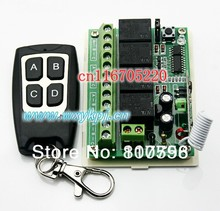 wireless remote control switch price