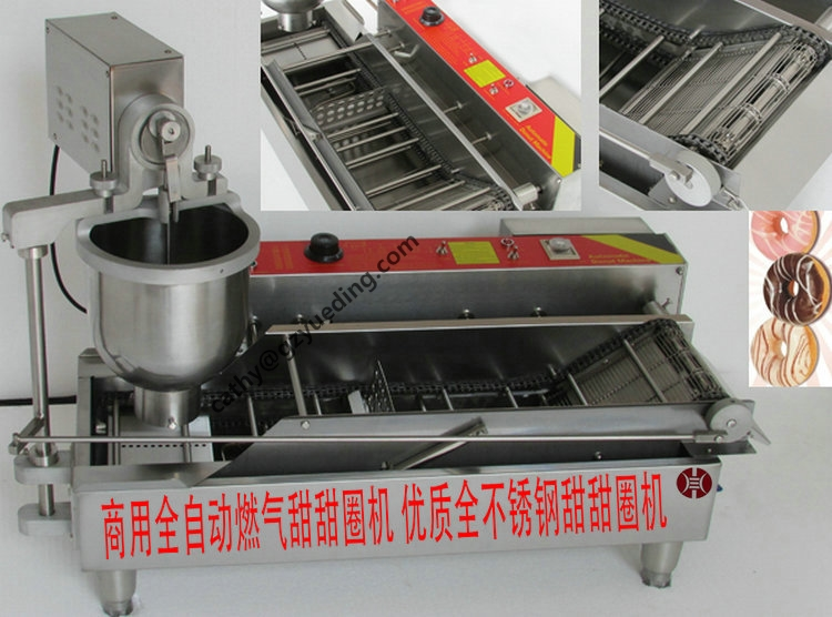 Commercial industrial automatic doughnut machine(China (Mainland))