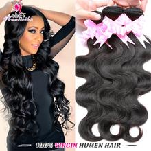 2015 Queen Hair Malaysian Body Wave 3 bundle 100 Human Hair Weave Brands Queen Weave Beauty Ltd Virgin Hair Body Wave For Sale