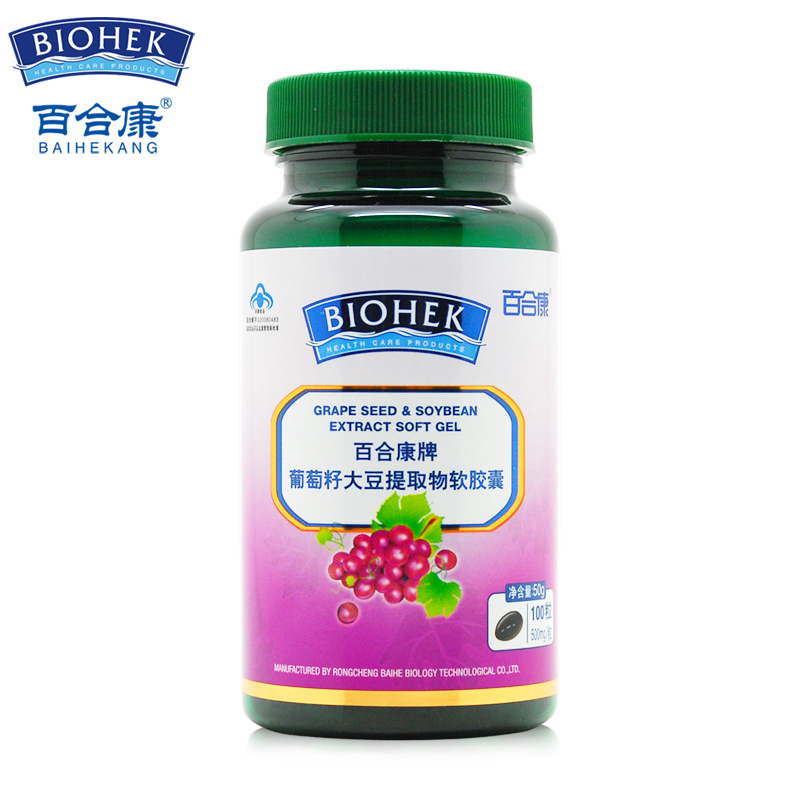 BIOHEK Grape Seed & Soybean Extract Soft Gel 500 mg 100 capsule Free shipping(China (Mainland))