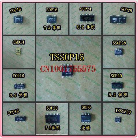 SA555N IC OSC MONO TIMING 500KHZ 8DIP SA555N 555 SA555 555N A555(China (Mainland))