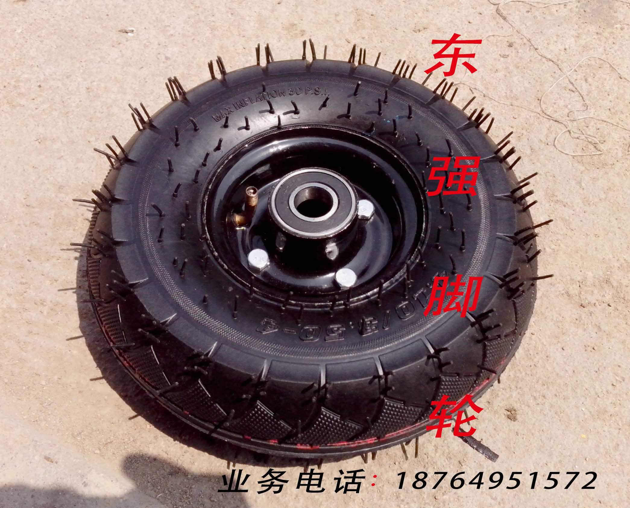 10 inch pneumatic wheels 4.103.504 factory direct thick rubber inflatable tire trolley wheel casters<br><br>Aliexpress