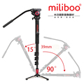 miliboo MTT704A Portable Aluminium Tripod for Professional Camera Camcorder Video DSLR Stand Half Price of Manfrotto