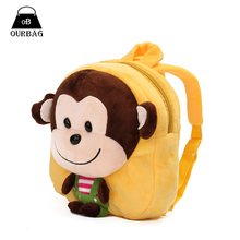 Cute Kids 3D Character Schoolbags Monkey Lovely Children Cotton Backpacks Boys Girls Cartoon Style Shoulder Satchel Unisex Bags(China (Mainland))