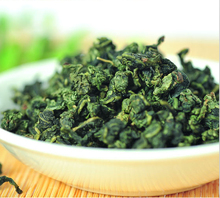 Buy Free 2017 New 250g Chinese Anxi Tieguanyin Oolong Tea Fresh China Green tea Natural Organic Health Care tie guan yin for $7.20 in AliExpress store