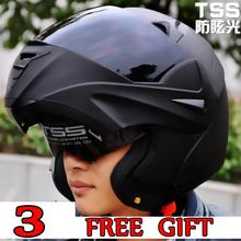 Promotion with inner sun visor flip up motorcycle helmet safety double lens racing motos helmet casco capacete(China (Mainland))