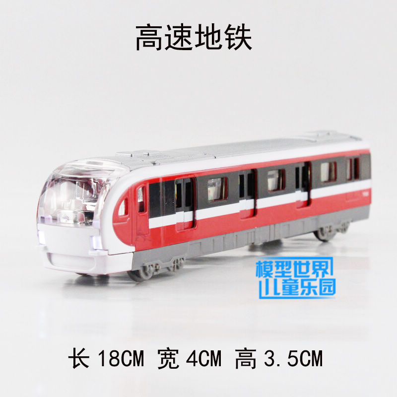Gift for baby 1pc 18cm delicacy underground metro train Acousto-optic pull back alloy model home decoration boy children toy(China (Mainland))