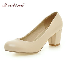 Women Shoes High Heels Ladies Office Lady Chunky Pumps Work Beige White Red Large Size 9 10 42 43 - Tina Co.,Ltd store