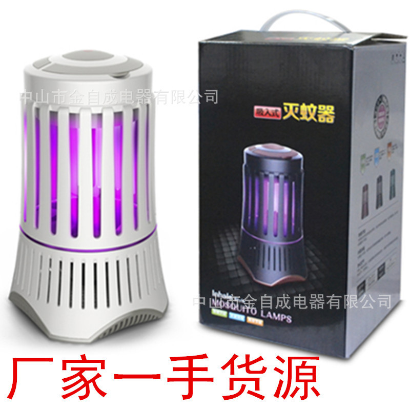 Explosion mini mosquito traps mosquito repellent lamp light photocatalyst mosquito mosquito lamp socket LED lights(China (Mainland))