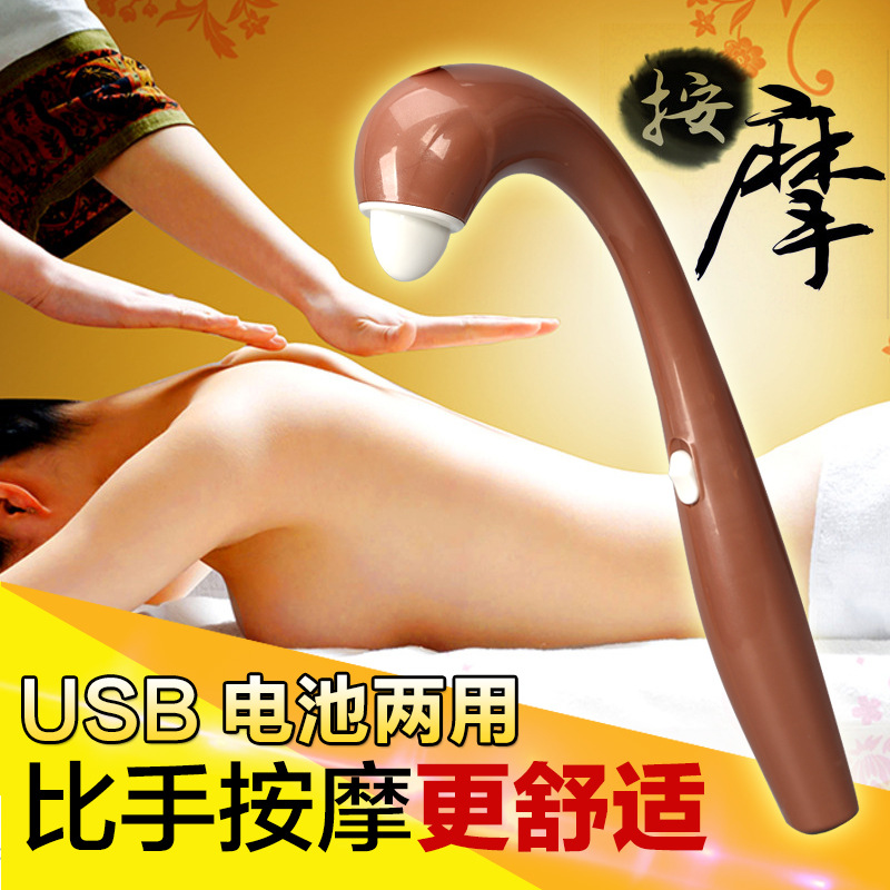 J shape Cervical neck Massage Tool back massager multifunction massager electric massager Use Of USB Line Or Battery 2016 New(China (Mainland))