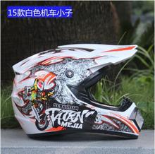 2016 new motorcycle helmet mens moto helmet top quality capacete motocross off road motocross helmet(China (Mainland))