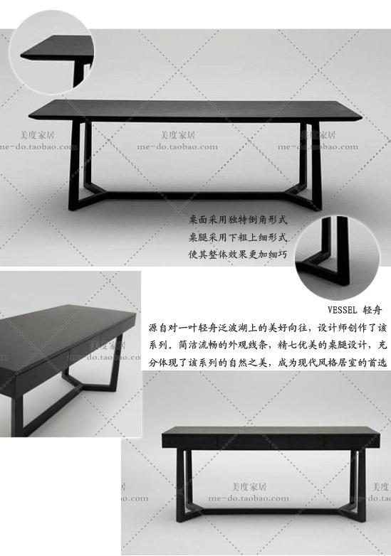 블랙 책상/캐릭터 디자인/클래식/현대 미니멀 식당 테이블/책상 ...