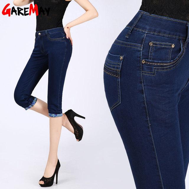 Garemay кадрированные джинсы женщины-женщины летние капри высокая талия Большой размер ...
