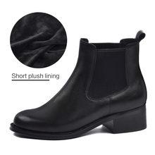 Donna-in Herbst Winter Chelsea Stiefel für Frauen Aus Echtem Leder Kurze Plüsch Niedrigen Med Platz Stiefeletten Slip auf runde Kappe Schuhe(China)