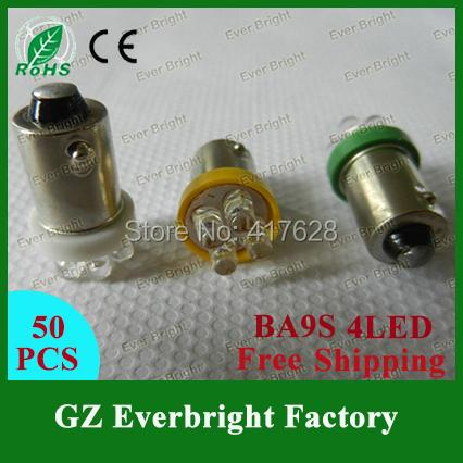 hot product 50pcs /lot Car Reading light BA9S 4LED Super Bright BA9 LED Light Bulbs Led License Plate Lamps(China (Mainland))