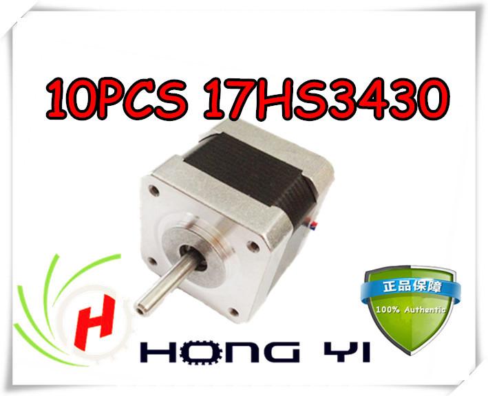 Фотография 10PCS 17HS3430 Stepper Motor 3D Printer -- Nema17 for 12VDC, 2800g.cm, 34mm length, 4-Lead