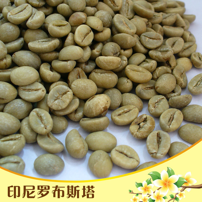 Free shipping 500g Liffe robusta coffee beans wib 1 robusta green coffee beans green slimming coffee