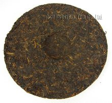 2007 Year Gold Award Pu er 357g Ripe Puerh Tea Tender Bud Puer Tea A3PC133 Free