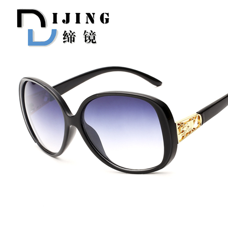 2015 The Trend Of Modified Face Anti Uv Sunglasses Sunglasses Free Shipping Logo can be printed frame eyewear frame glass(China (Mainland))