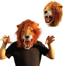 Halloween Props Adult Angry Lion Head Masks Animal Masquerade Birthday Party Rubber Silicone Face Mask Fancy Accessories V3 - Smile Win the World 2016 store