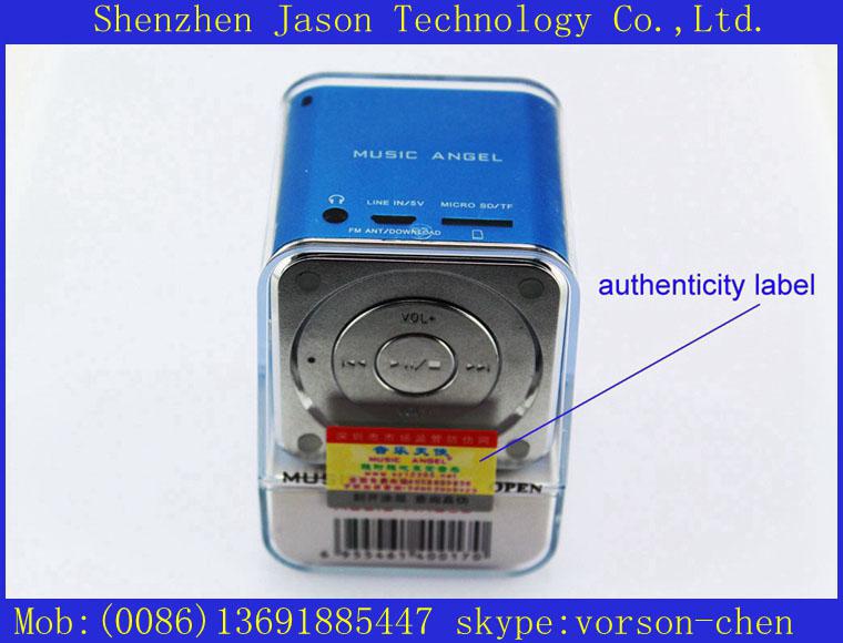 tf card multimedia speaker system amplifier box(China (Mainland))