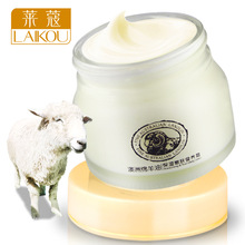 Australia's sheep oil 90 grams of hydrating whitening and moisturizing cream