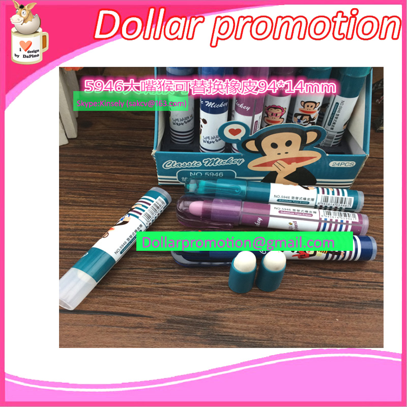 016 Best selling high quality 10pcs/lot monkey  replace rubber child eraser set school supplies stationery set<br><br>Aliexpress