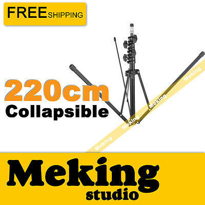 """Light Stand Collapsible 220cm/7'2"""" for Photo Video"""