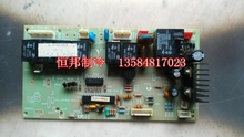 SHLJKF (RD) - (50) LW computer board Used disassemble Brave Store store