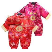 New Years Traditional Chinese Clothing beautiful embroidery silk fancy tang suit romper for baby boys girls retail 1 pcs(China (Mainland))