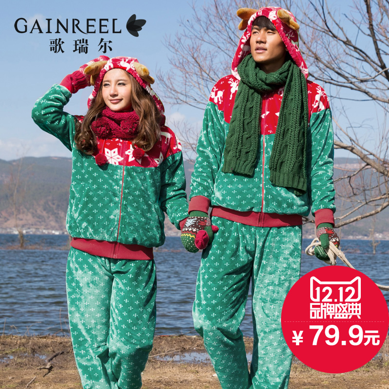 Song Riel autumn and winter cute male and female couple casual flannel pajamas and comfortable suit