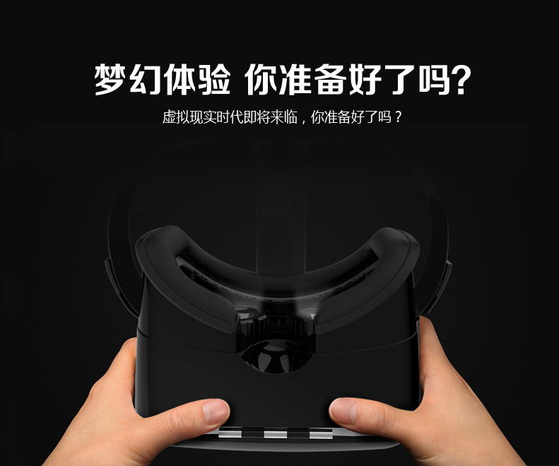 VR Shinecon II Virtual Reality 3D Movie Smartphone Game 3D Glasses Helmet 3D VR Google Cardboard 4.7-6″ Smart Phone Video Glass