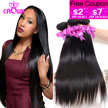 7A Unprocessed Peruvian Virgin Hair Straight 3PCS Rosa Hair Products Peruvian Straight Virgin Hair No Shedding Human Hair Weaves(China (Mainland))