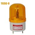 LTE 1101LJ DC AC12V 380V LED Rotary Warning Lamp with Sound Alarm warning light Amber warning