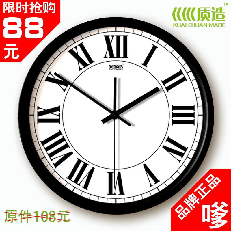 stylish minimalist living room bedroom wall clock mute specials silent