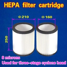 HEPA  filter cartridge  210*250 (Used for three-stage cyclone head )  1 piece (China (Mainland))