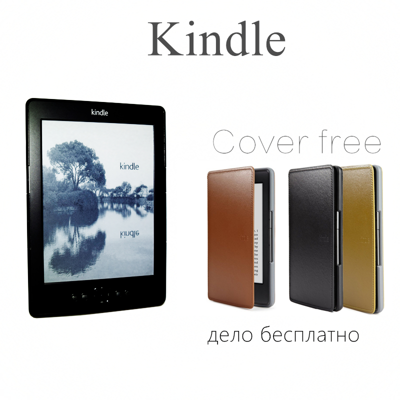 Kindle 5 eink screen 6 inch ebook reader e-book,electronic,have kobo in shop ,e book,e-ink,reader 2GB free shipping(China (Mainland))