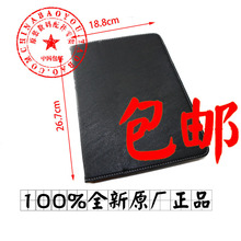 The original road n101 dual-engine two special holster original road N101 dual-engine two original leather holster protective co(China (Mainland))