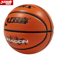 Double happiness dhs basketball PU basketball general 7 basketball fb738-1