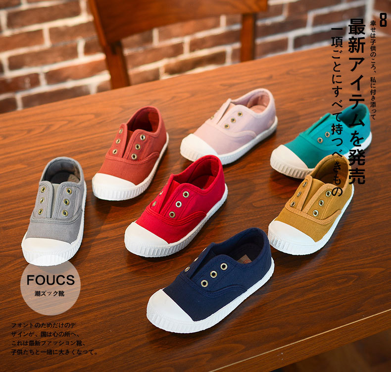 Fashion Simple Design Euro Size 22-37 children boys shoes casual lazy shoes canvas sneakers popular girls flats(China (Mainland))