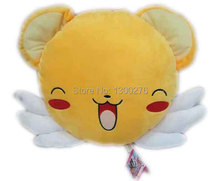 High quality 18inches Card Captor Sakura soft plush doll lovely animal toy KERO cushion stuffed toy cartoon movie&tv pillow(China (Mainland))